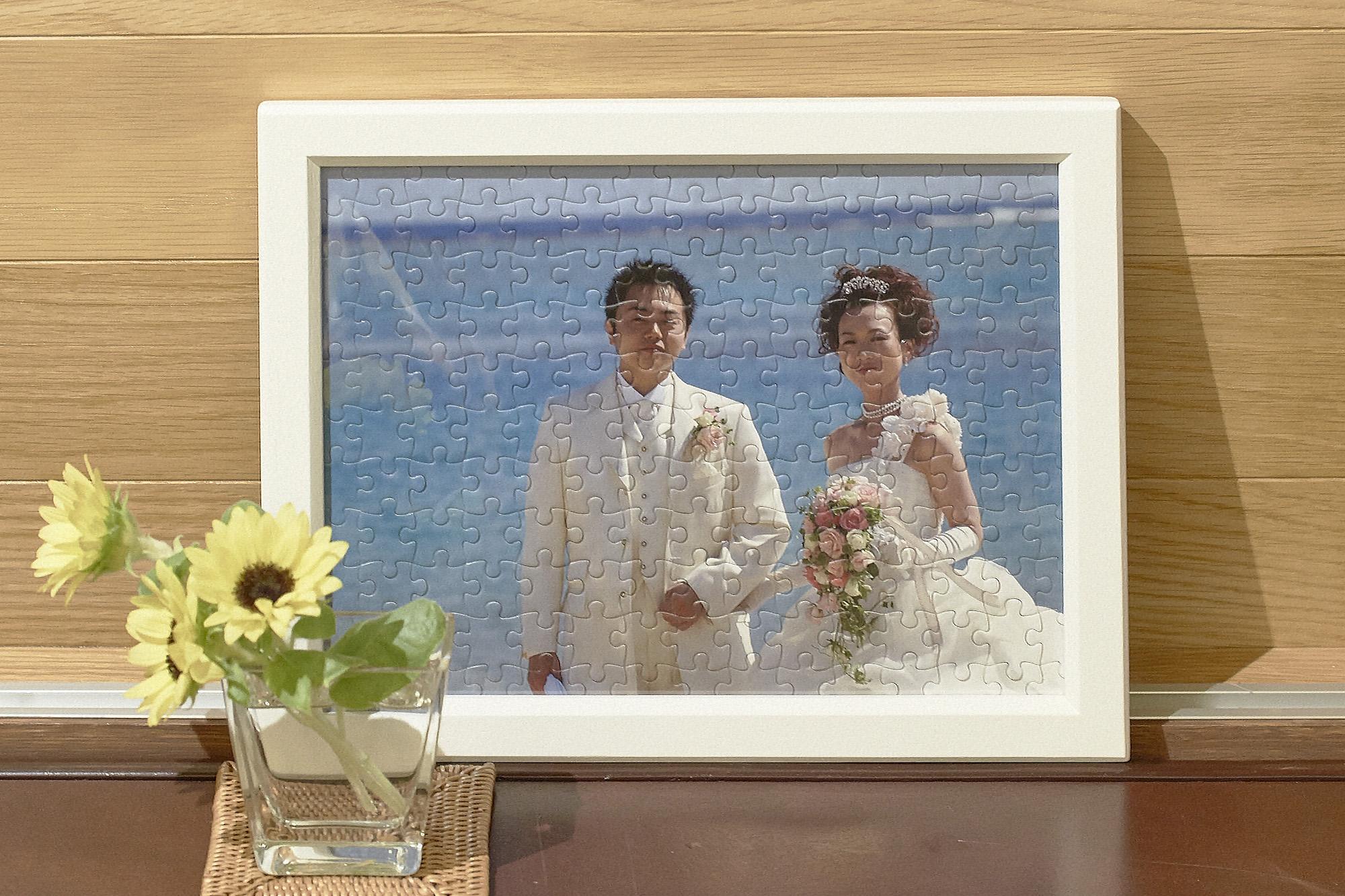 結婚記念のジグソーパズル