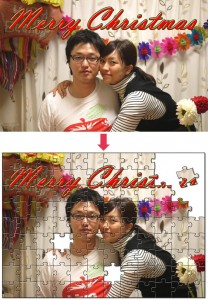 sample_xmas_image