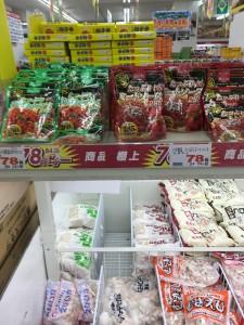 業務スーパー柴崎店5