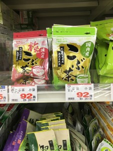業務スーパー柴崎店7