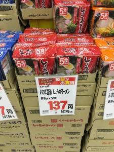 業務スーパー柴崎店8