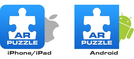 ARパズル用アプリ