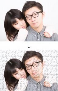 couplepuzzle