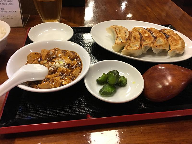 麺飯坊 無双3