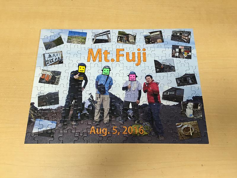 富士山頂の写真でジグソーパズルを作成