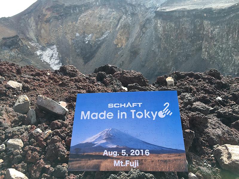 富士登山17_オリジナルジグソーパズルと火口