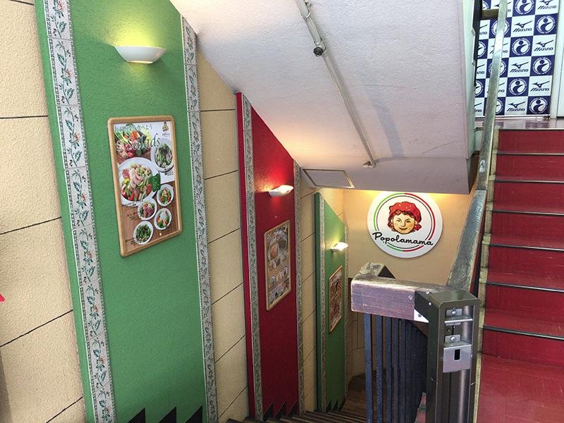 ポポラマーマ調布店