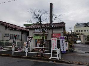 aokiya1