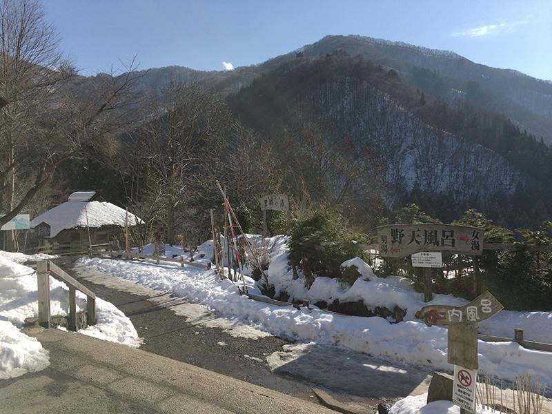 馬曲温泉(木島平)