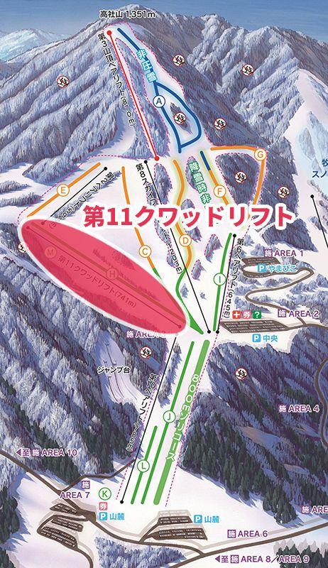 木島平スキー場第11クワッドリフト場所
