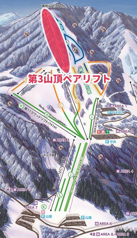 木島平スキー場第3山頂ペアリフト場所