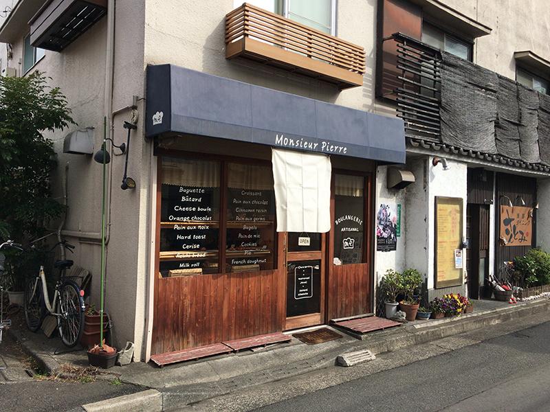 ムッシュ・ピエール(仙川)