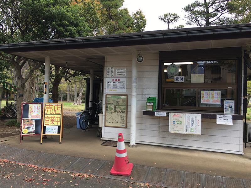 野川公園(調布・小金井・三鷹)