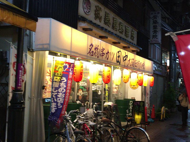 串カツ田中(調布)
