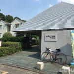 武者小路実篤記念館(調布)
