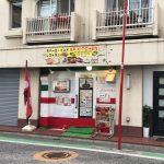 AP KITCHEN(つつじヶ丘)