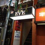 EVE(調布)