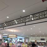 くまざわ書店(調布)