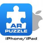 ARパズル用アプリのiOS11(64bit)対応