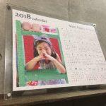 2018年の変わったカレンダーを急いで欲しい方!