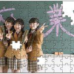 写真を使った卒業・卒園記念品(オリジナルパズル)