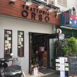 ORSO(仙川)