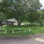 やまびこの丘公園(木島平)