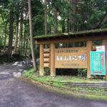市房山キャンプ場(水上村)