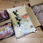 熊本県水上村ふるさと納税お礼品