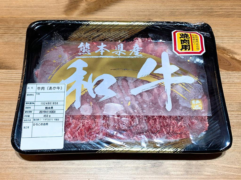 熊本県水上村ふるさと納税お礼品_あか牛焼肉用