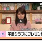 トレーニングパズルの社会貢献活動紹介動画