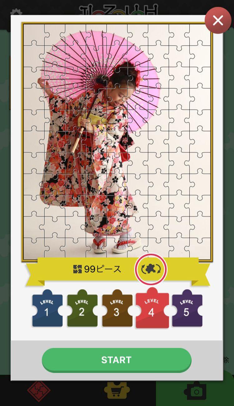 写真をパズルにしてiPhoneで遊べるアプリ