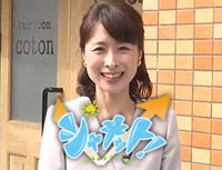 シャキット!伊藤未奈さんがパズル製作体験する映像
