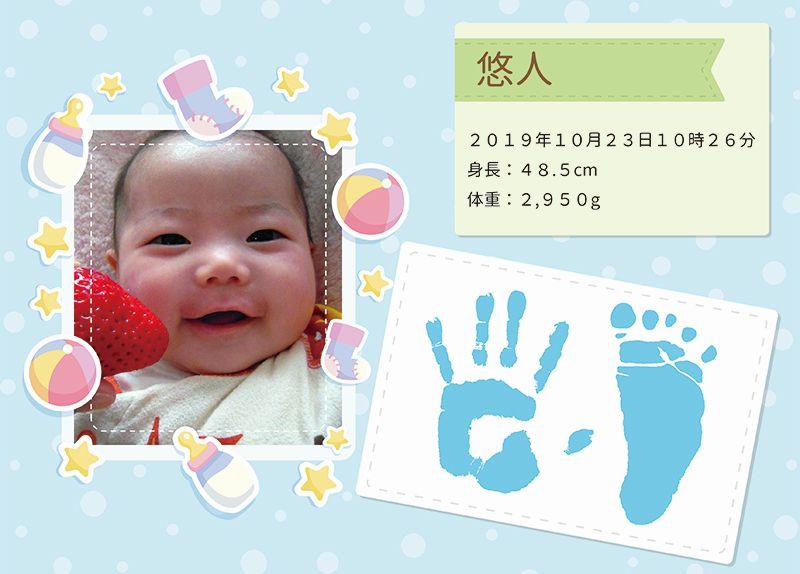 赤ちゃん誕生記念パズル・ブルー