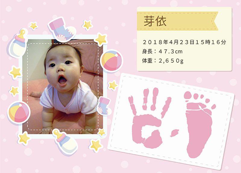 赤ちゃん誕生記念パズル・ピンク