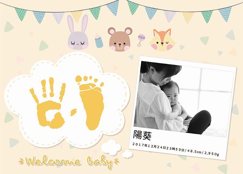 赤ちゃん誕生記念パズル・イエロー